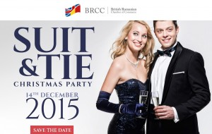 BRCC_Event_Xmas-Party-cropped