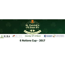 6 Nations Cup @ JW Marriott Grand Hotel - Champions Bar